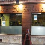 """Bar / Diverty Park """" El Salero"""""""